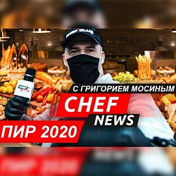 Chef News - PIR EXpo 2020